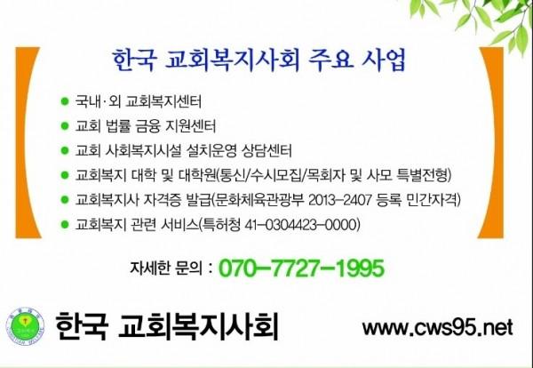cbde22734865e5df0d76530a0f240ba1_1599192079_3351.jpg